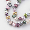 Natural Cultured Freshwater Pearl Beads StrandsPEAR-Q007-12-3