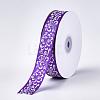 Polyester Satin RibbonSRIB-T005-01E-1