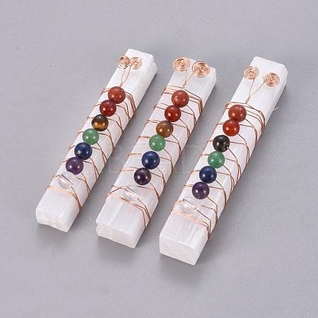 Chakra JewelryG-L520-H01-1