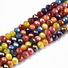 Opaque Glass Beads StrandsX-GLAA-T006-12A-1