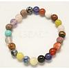 Assorted Stone Beads BraceletsX-BJEW-Q300-1