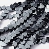 Non-magnetic Synthetic Hematite Beads Strands IM006-1