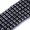 Magnetic Synthetic Hematite Beads Strands IM8mm101-1